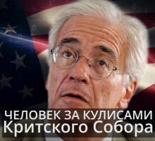 orthodoxy.ru