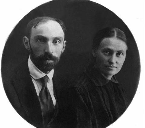 Отец Михаил Шик и Наталия Шаховская-Шик