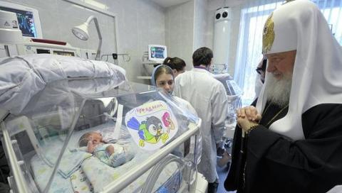http://www.pravoslavie.ru/news/80131.htm